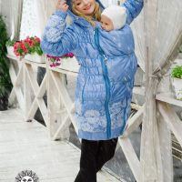 Diva hordozós kabátok